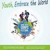 国際青少年連合 シンガポール グッドニュースコアのフェスティバル 続編