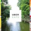 UberEATS(ウーバーイーツ)対応エリアが拡大した模様。※中野・杉並・練馬区が2017/09/26に追加