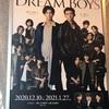 帝国劇場 DREAM BOYS  観劇