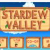 【Stardew Valley】攻略生活8日目