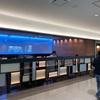 【福岡遠征 #02】福岡空港へっぽこグルメツアー