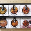 缶つまプレミアム 高級な缶詰は頑張った日のおつまみに最適!