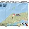 2016年08月24日 14時56分 島根県東部でM2.0の地震