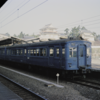 蔵出し画像 福塩線 クモハ51053 (1977年3月)