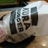 【食】くら寿司『くらバーガー』の味やいかに!?【フィッシュに挑戦】