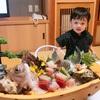 祝2歳♡初めての家族旅行へ~食べる宿 浜の湯 (伊豆稲取)