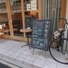 日本橋馬喰町「お洒落なショップ・カフェ・グルメ フクモリ馬喰町店」