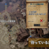 【LOST ARK】待っている昆虫の広場 秘密ダンジョン(オズホーン丘陵)