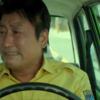 タクシー運転手 約束は国境を越えて
