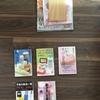 本を捨てる基準:売らずにゴミにする7つの基準。