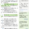JW.orgの字幕付きビデオコンテンツをAndroid端末に保存する