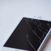 スマホやiPhoneの画面割れ対策にガラスの全面保護フィルムを強くおすすめする