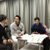 第23回飛信会〜セミナー反省会と今後の展望〜