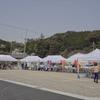 小春日和のイベント開催に参加してきました!