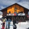 かぐらスキー場の和田小屋