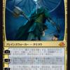 異界月カード公開 実地研究者、タミヨウ
