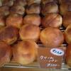 パン屋 サンコリニオ  島根松江市  パン  クリームパン  ここにしかないパンあります