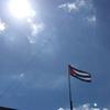 【昔話】 キューバ入国 キューバ旅行 5