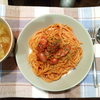 今日のやっつけ飯 ガーリックトマトパスタ&コンソメスープ(所要時間約12分)