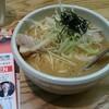 新横浜ラーメン博物館【YUJI  RAMEN】ミニツナコツラーメン ¥570