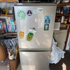 冷蔵庫を大きくしたいなぁ…