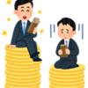 年収1000万円でも手取りは720万円だけ?年収別の税金、手取給与はこんなに少ない!