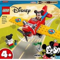 【LEGO 新製品情報】レゴ ディズニー ミッキー&フレンズ 【2021年6月1日発売】