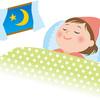 より良い睡眠を!睡眠の質を高める10の方法
