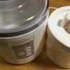 45㎡でも手作り!?即席植物性乳酸菌ヨーグルトでオナラと花粉症対策