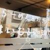 【食レポ】武蔵小山のコーヒー屋さんと見せかけてのラーメンとかき氷のお店「はいむる珈琲店」に行きました。