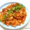 【レシピ】簡単!炊飯器で作る「ジャンバラヤ」洋風の炊き込みご飯