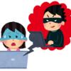 マルウェア対策にモナコインウォレットは暗号化し、必ずパスワードを設定しよう!