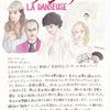 シネスイッチ銀座 映画感想絵日記 vol.55『ザ・ダンサー』Jun 3, 2017
