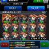 【15日目】爆絶運極+1の世界【モンスト】