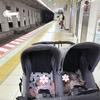 【2ヶ月半】双子ベビーカー 初めての電車でお出かけ (エアバギー ココダブル フロムバース)