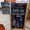 Circus Maximus Nine Live Japan Tour 2019