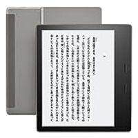 AmazonでKindle5周年を記念したセールを実施中!半額以上OFFの書籍もアリ!10/19まで!急いで~!!