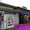 【兵庫県・西宮市】甲陽園駅の住宅街に謎の古いケーブルカーがあった。超デカい階段は危険だからか?
