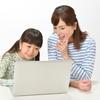 プログラミング教育は小学校1年生からするの?【入学前の準備は?】