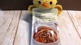 【無印良品】の人気のレトルト!ユッケジャン♪韓国の味がお家で簡単再現!辛い物好き集まれー♡
