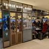 【台北】夕食時の台北駅は大混雑