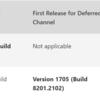Office365 ProPlus 最新バージョンの動向について