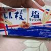 森永:ウェルカカオ/チョコボールのなかみ(うましお味・塩キャラメル味 /小枝塩キャラメル