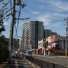 蟻ヶ池(堺市北区)