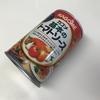 #カゴメ基本のトマトソース で作るミートソースがおいしい