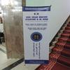 モンゴル訪問の記録より(2)The 11th International Congress of Mongolists(第11回国際モンゴル学者会議)開会