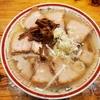 【東京】秋葉原駅『田中そば店』肉そば(ラーメン)を食べた。