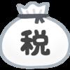 重量税と自動車税  〜軽自動車〜