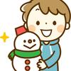 子どもの冬服 選び方の4つのポイント!