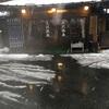 『何もしないをする』chill dayで岩手県花巻市の「大沢温泉」に行きました【極上のリラックス方法!】